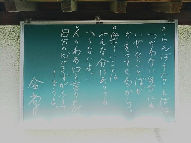 お墓参りとBTS観賞会_c0292342_11155735.jpg
