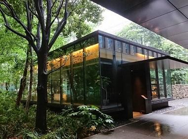 アマン東京 ザ カフェレストラン_a0264383_10202772.jpg