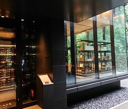 アマン東京 ザ カフェレストラン_a0264383_10210264.jpg