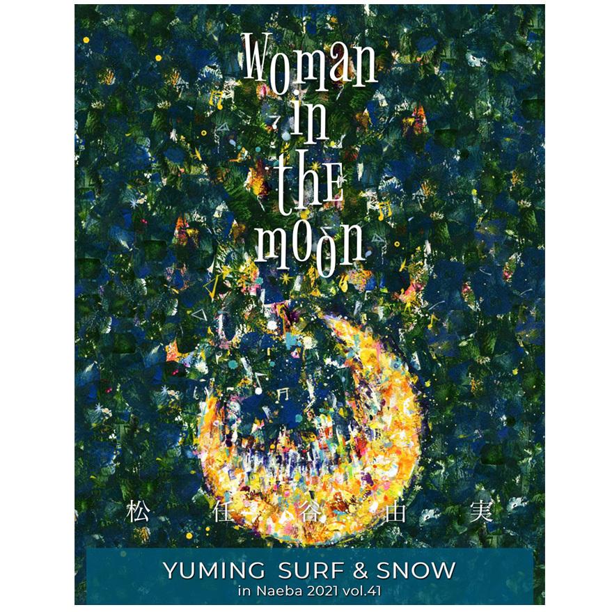 YUMING SURF&SNOW in Naeba vol.41 グッズ_b0197084_21243304.jpeg