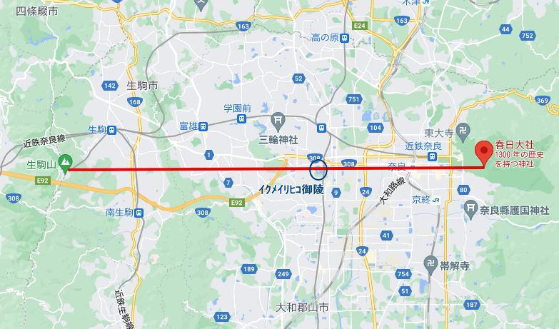 垂仁天皇・イクメイリヒコの痕跡-1_d0089494_09582072.jpg
