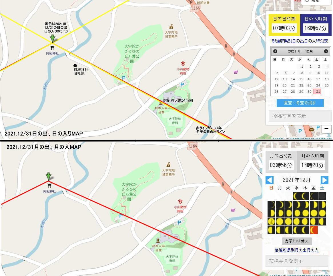 垂仁天皇・イクメイリヒコの痕跡-1_d0089494_10201715.jpg