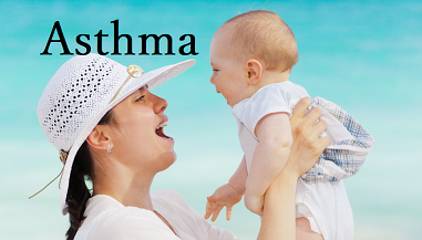 妊娠中の母親の喫煙は青年期後期と成人期初期の重症喘息リスクを上昇_e0156318_22314222.png
