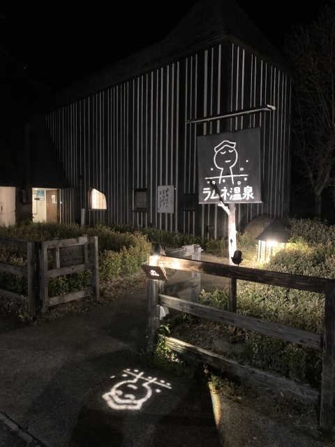 竹田 大丸旅館・ラムネ温泉。_b0125443_15262980.jpeg