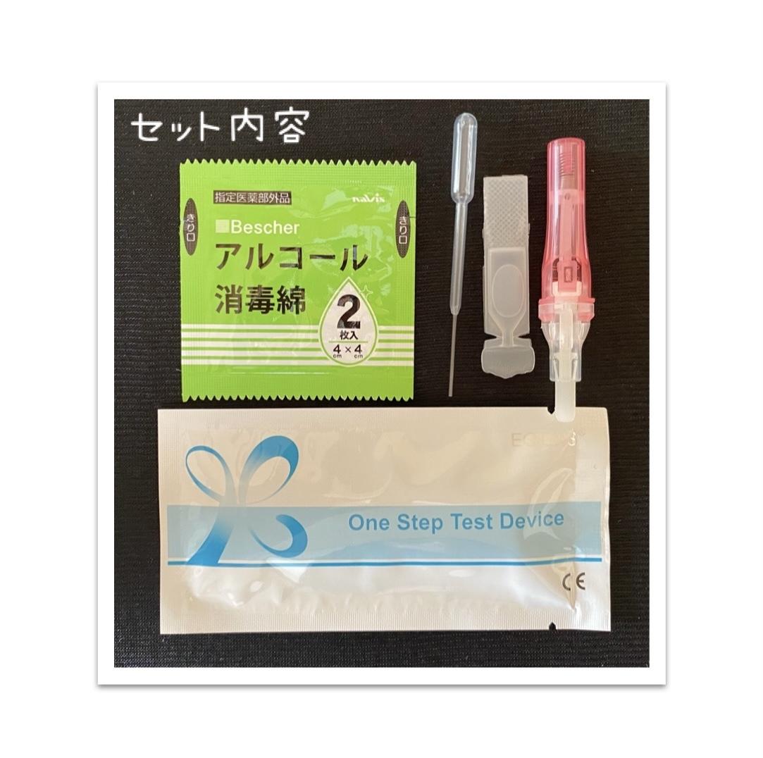 感染症予防対策_f0176043_09292236.jpg