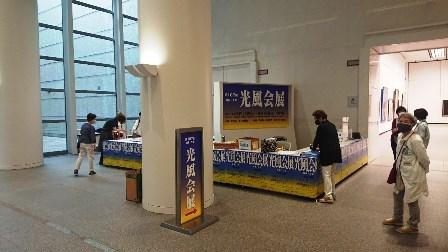 作業日誌(「第107回光風会 名古屋展」作品搬入展示作業)_c0251346_16065282.jpg