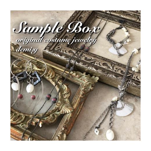 【Sample Box】SB2109_f0156861_08123896.jpg