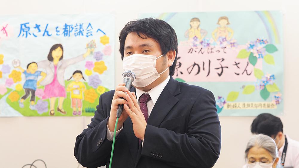応援スピーチ(1)社民党 東久留米市議 青木ゆうすけさん_b0190576_23215480.jpg