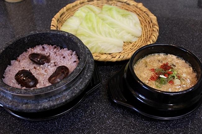 花豆五穀ご飯と春キャベツのサンパプ(韓国風包みご飯)_a0223786_13511299.jpg