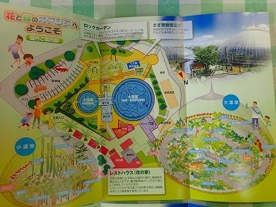 園マップを少しだけ新しくしました_f0203094_13191826.jpg