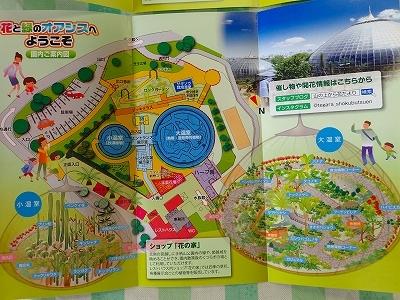 園マップを少しだけ新しくしました_f0203094_13191879.jpg