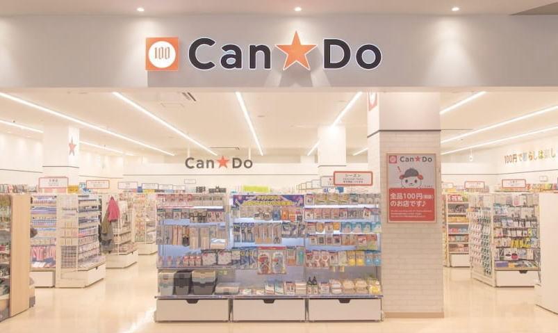 100円ショップ / koba_d0135801_12174101.jpg