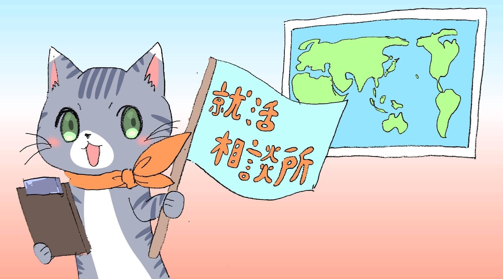 【就活相談所】音大生と就活⑥ 〜「〇年後の自分、について書いてみよう!」〜_a0201203_17481667.jpg