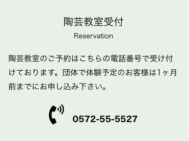 「星の万華鏡展」のご案内_e0305824_21410692.jpg