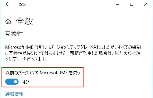 新日本語IMEではAccessの「ふりがなウィザード」が正常に動作しない_a0030830_11531065.png