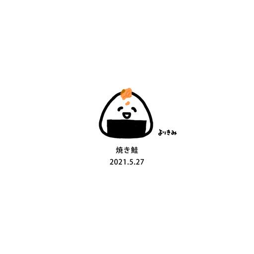 【おにぎり記録帳2021】No.471_c0327737_14385070.jpg