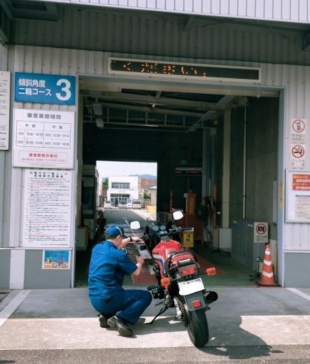 アライ ヘルメット 修理致します!_b0163075_09022216.jpg