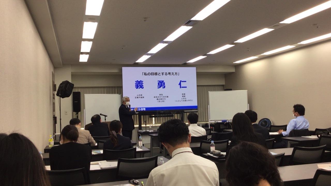 経営革新セミナーを行いました_e0190287_20473096.jpg