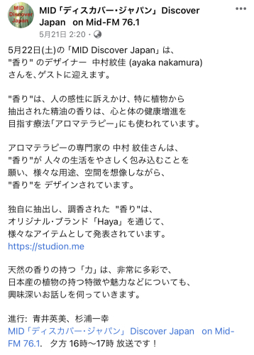 MIDディスカバージャパン_f0373339_19295646.jpeg