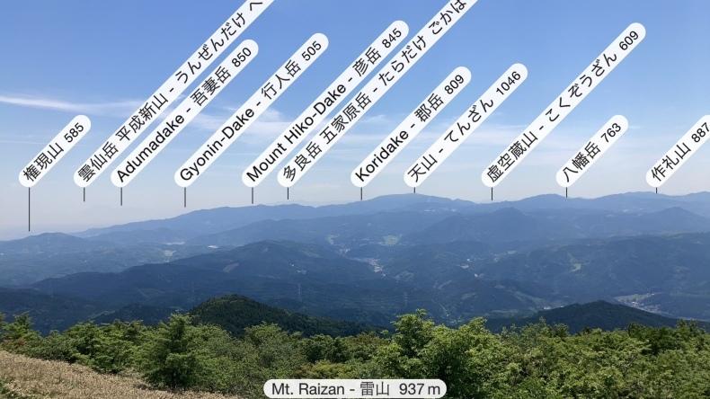 登山_b0091545_18455281.jpg