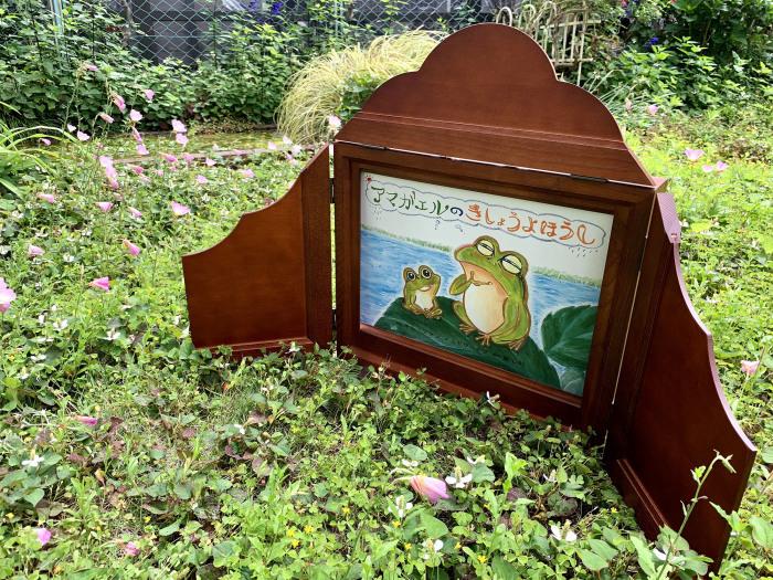 6/6【店舗&インスタライブ】ブックハウスカフェ_e0026053_11173603.jpg
