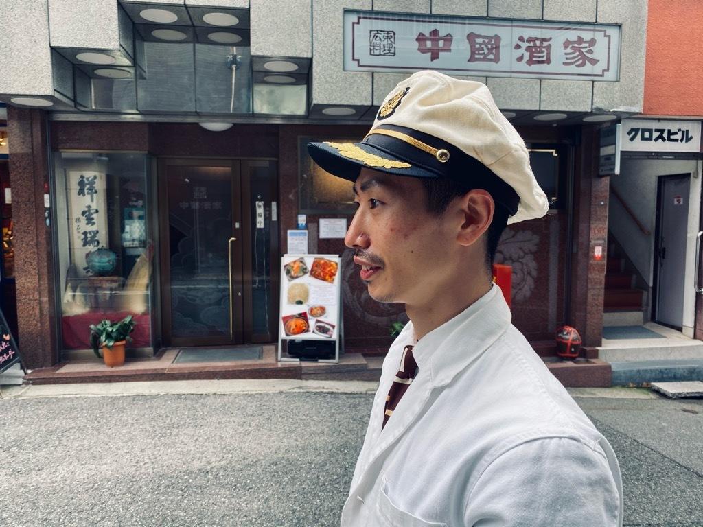 マグネッツ神戸店 5/29(土)Superior入荷! #6 Mix Item!!!_c0078587_16383800.jpg