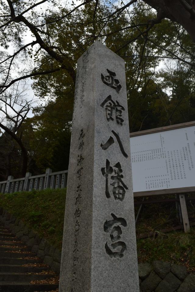 函館市谷地頭町の函館八幡宮(函館の建築再見2021)_f0142606_09155676.jpg
