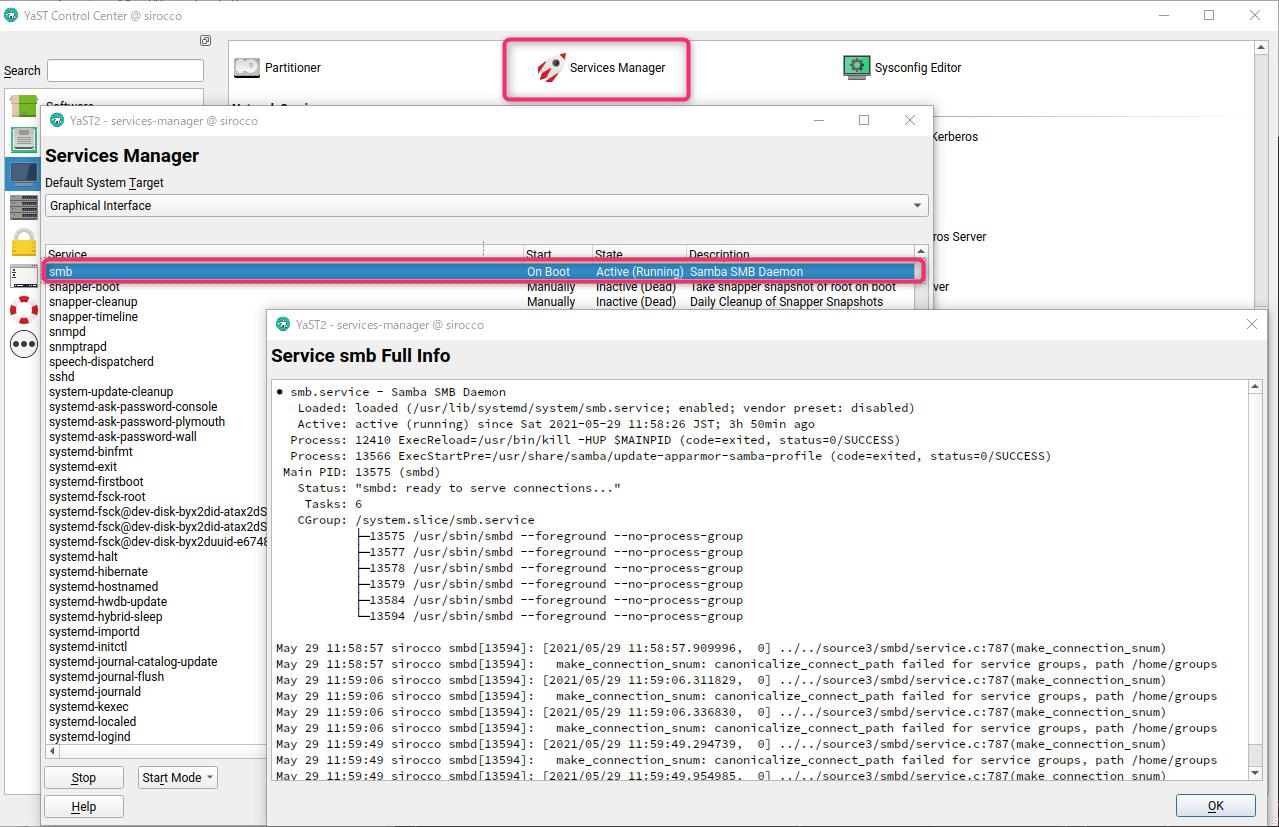 /var の容量不足で samba にログインできなくなった件 openSUSE Leap 15.2_a0056607_15512731.png