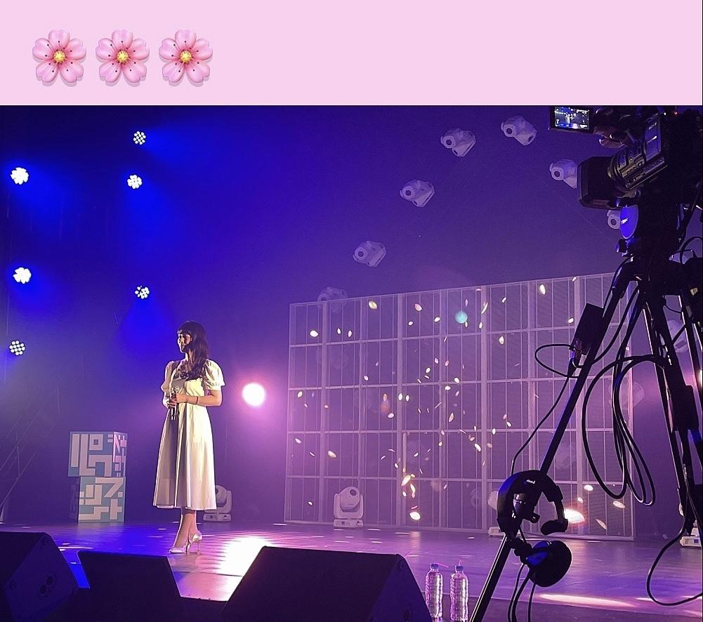 5月8日【よにんでSUPER TEUCHI STATION ON LINE】ありがとうございました!_a0087471_18270466.jpeg
