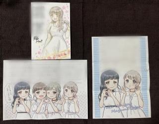 5月8日【よにんでSUPER TEUCHI STATION ON LINE】ありがとうございました!_a0087471_19491209.jpg