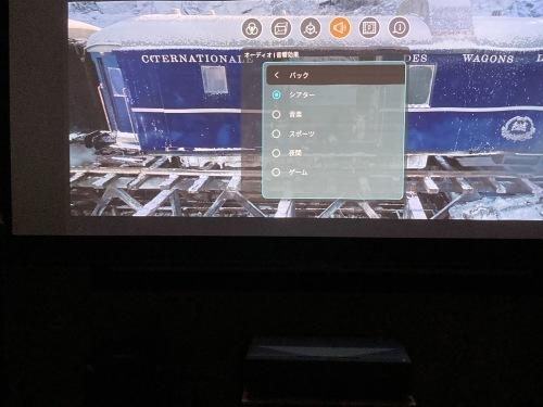 4K超単焦点プロジェクター Optoma P1視聴できます☆_c0113001_18575410.jpg