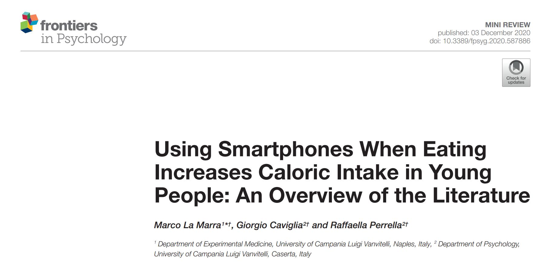 スマートフォンを使った「ながら食べ」はカロリー摂取を増やす。_b0112009_18472613.png