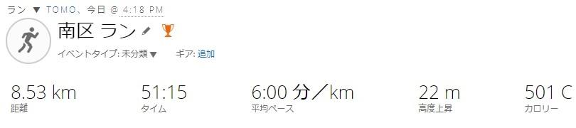山岡家_a0393629_20190076.jpg
