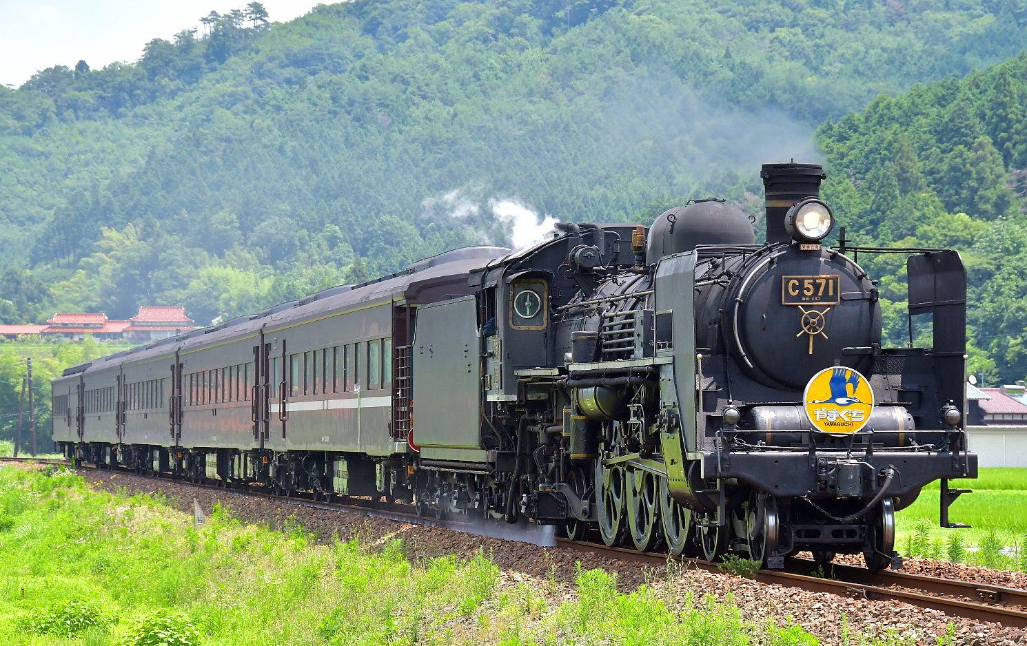 山陽本線開業120年記念列車は中止_a0251146_21253027.jpg