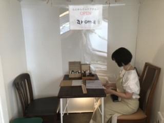 miniFLAT-ichi  2日目を開催しました_e0263559_22193941.jpeg