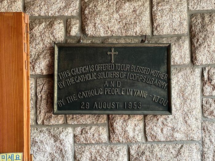 議政府2洞聖堂と駐韓米軍韓国人労働組合_e0160774_21070119.jpg