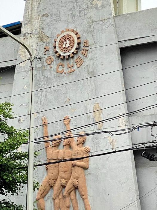 議政府2洞聖堂と駐韓米軍韓国人労働組合_e0160774_21102286.jpg