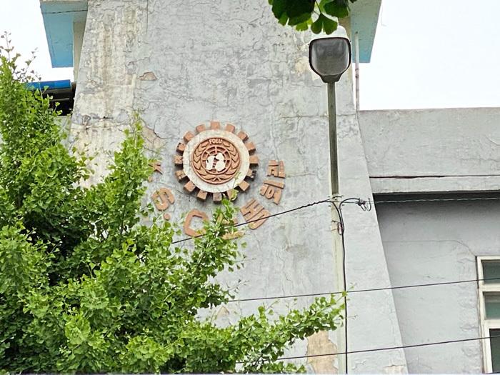 議政府2洞聖堂と駐韓米軍韓国人労働組合_e0160774_21102290.jpg