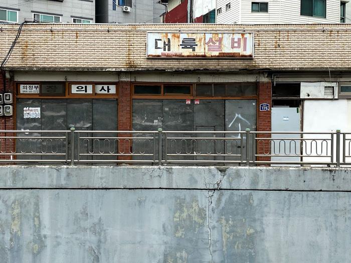 議政府2洞聖堂と駐韓米軍韓国人労働組合_e0160774_21102385.jpg
