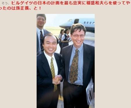 【超ド級:コロナ最新情報】日本での大量虐殺!WHOねつ造のパンデミック告発映画製作中!10年前アフリカで赤十字がワクチンを打って殺した「エボラの真相」!エボラやエイズ、ポリオもウイルスはなかった!_e0069900_08284769.jpg