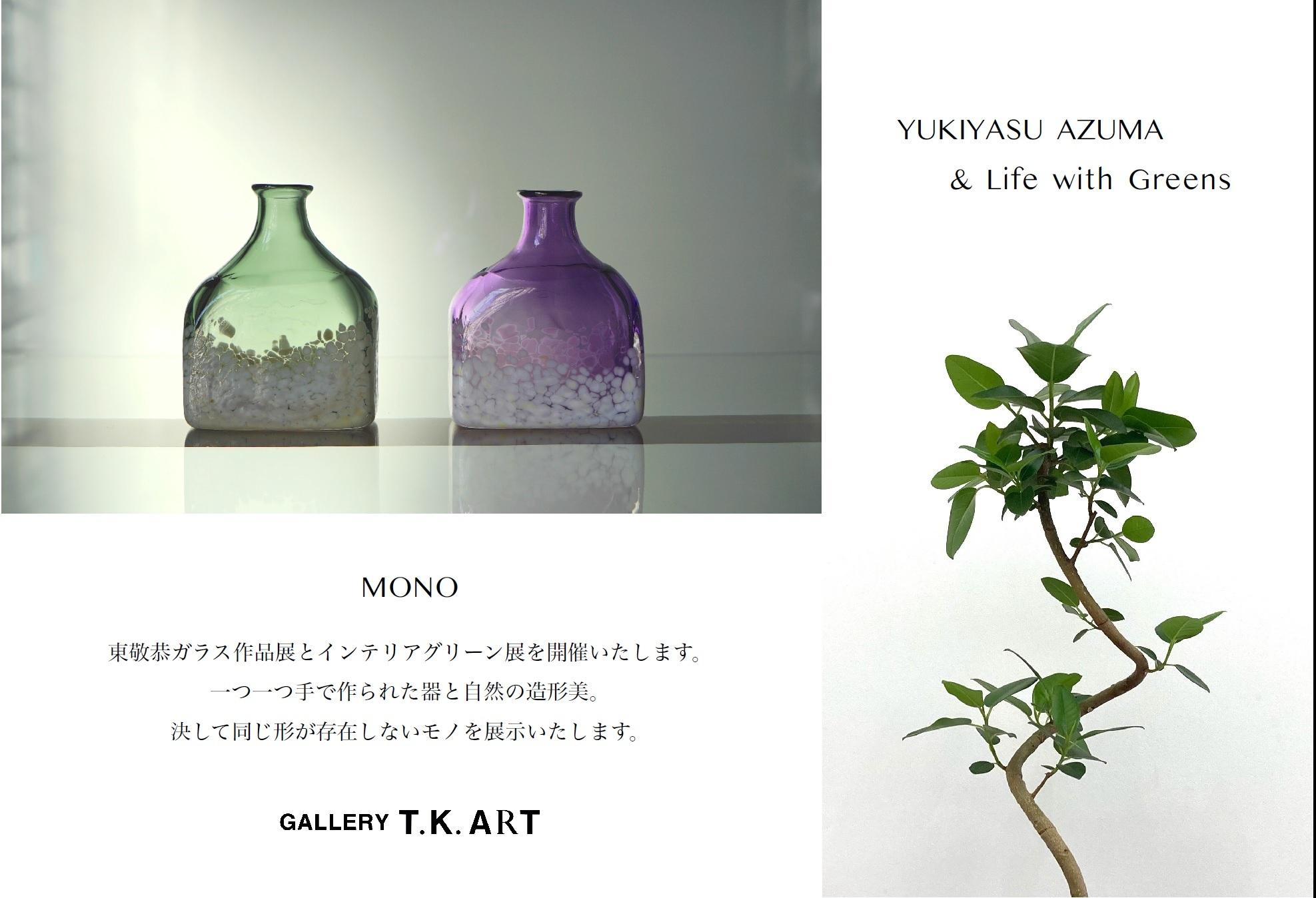 大阪「T.K.ART」で展示会のお知らせ_c0212902_10370916.jpg