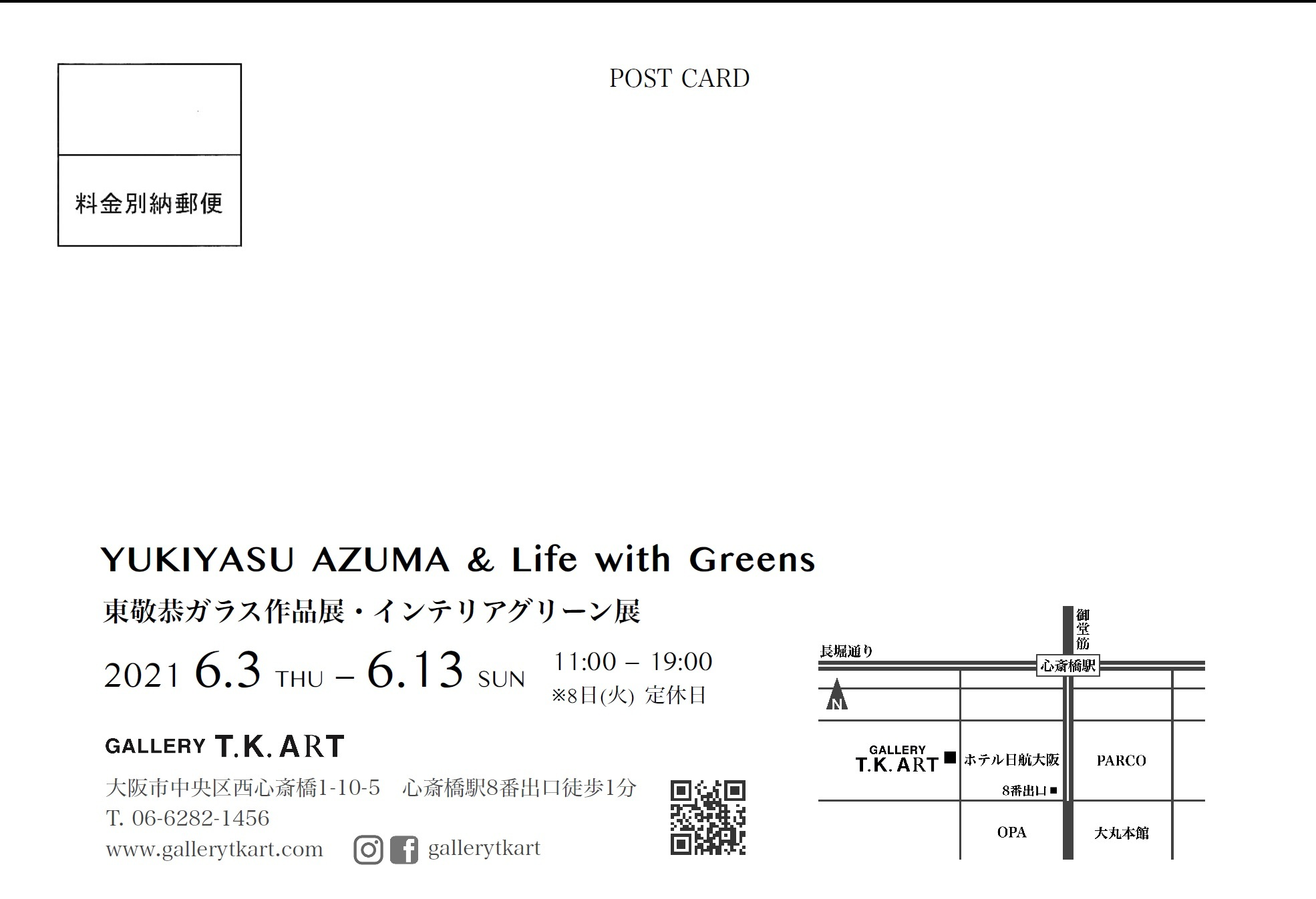 大阪「T.K.ART」で展示会のお知らせ_c0212902_10442316.jpg