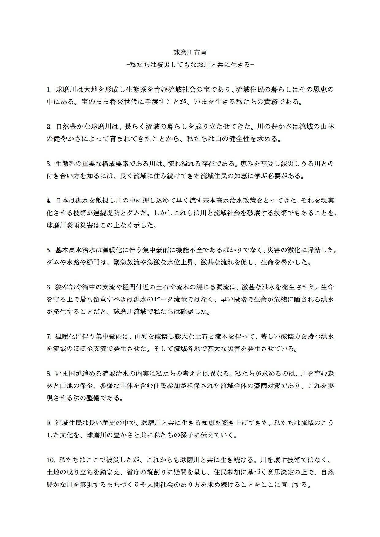 お詫びと最新の活動報告_d0284413_21364809.jpg