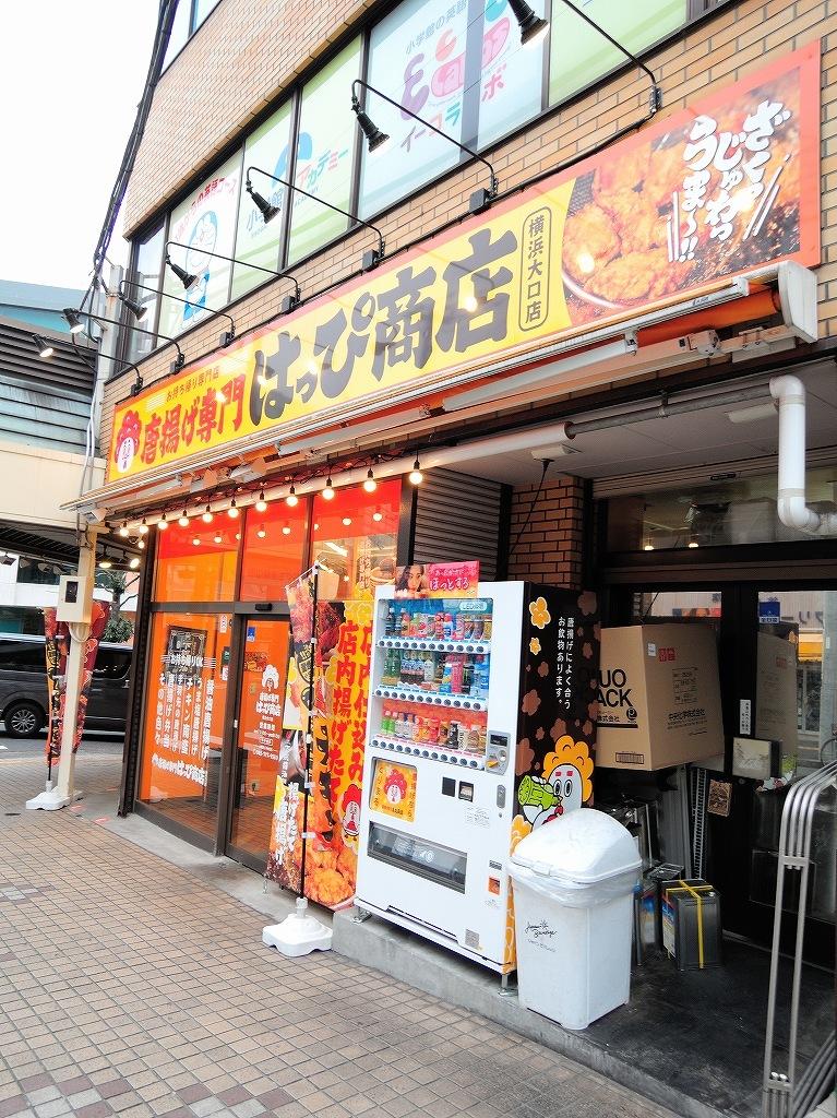 ある風景:Shirahata, Oguchi@Yokohama #3_d0393923_22075125.jpg