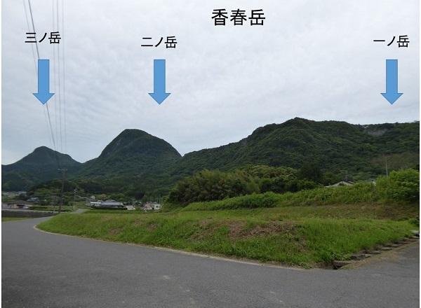 3『高良玉垂宮神秘書』に書かれた香春岳は「高良岳」だった_c0222861_19404058.jpg