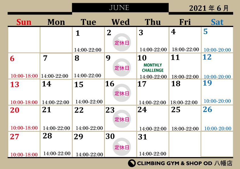 6月営業カレンダー※営業時間変更のお知らせ※_d0246875_20052421.jpg