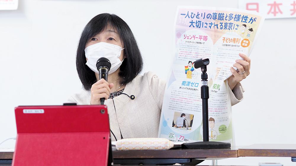 都議会総務委員会 請願・陳情を審査_b0190576_23205119.jpg