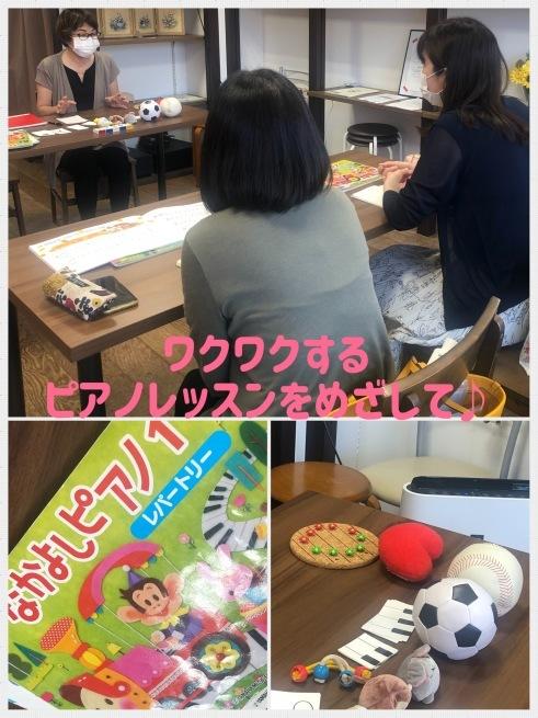 先生の勉強会(5/31)_f0180576_23014636.jpeg