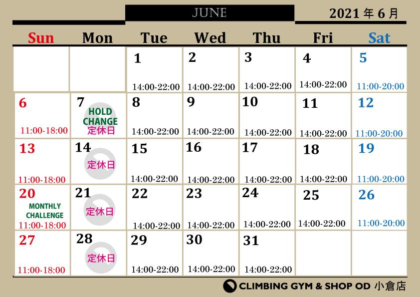 6月営業カレンダー_b0242198_19592368.jpg