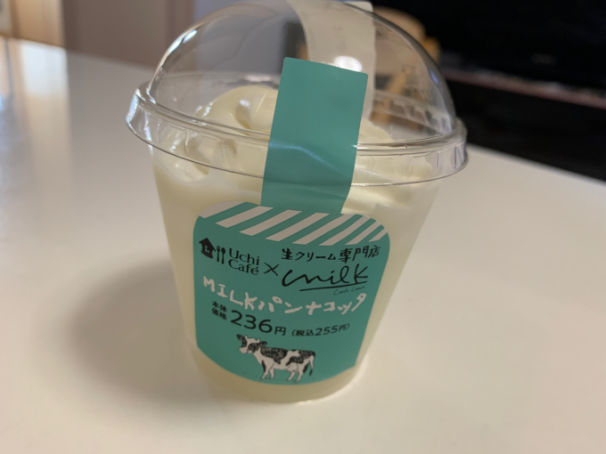 ローソン×生クリーム専門店milk_a0388520_00475780.jpg